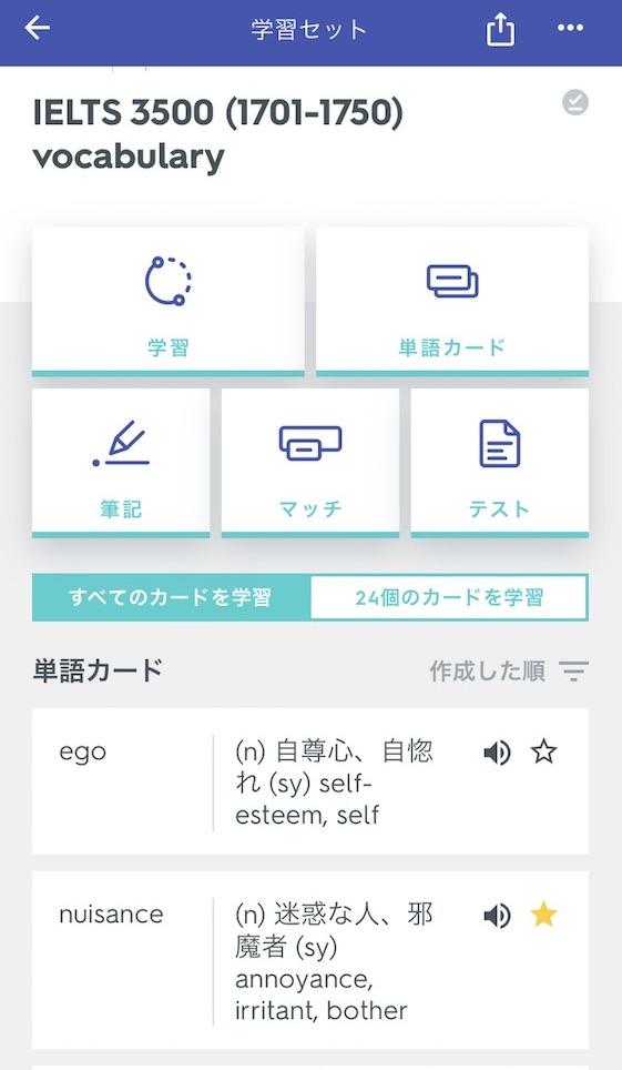 f:id:otona-ryugaku:20180823110521j:plain