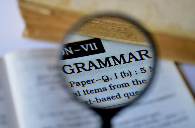 中学英語から始める基礎英語!文法を理解しよう!