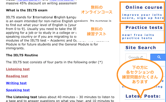 IELTS-blog rightside