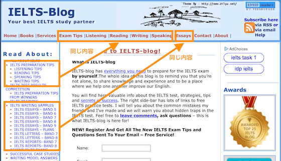 IELTS-blog Tip