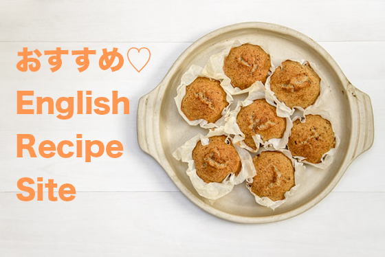 English Recipe Site