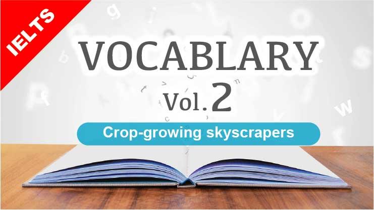 IELTS長文読解から単語をチェック!crop growing2