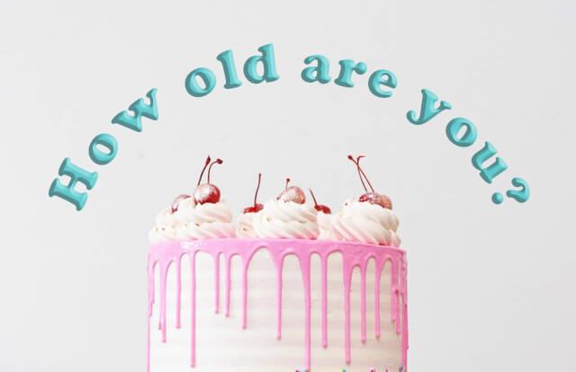 海外では年齢は気にしない?