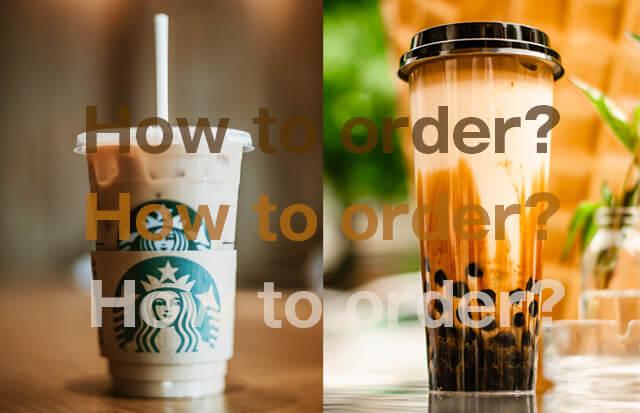 海外でのコーヒー&タピオカミルクの頼み方