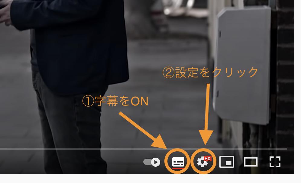 字幕アイコン